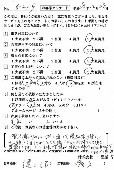 CCF_001724