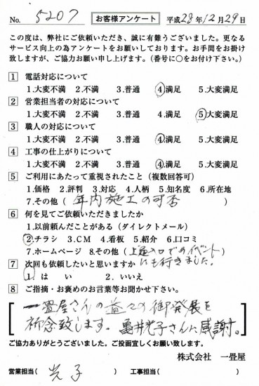 CCF_001726
