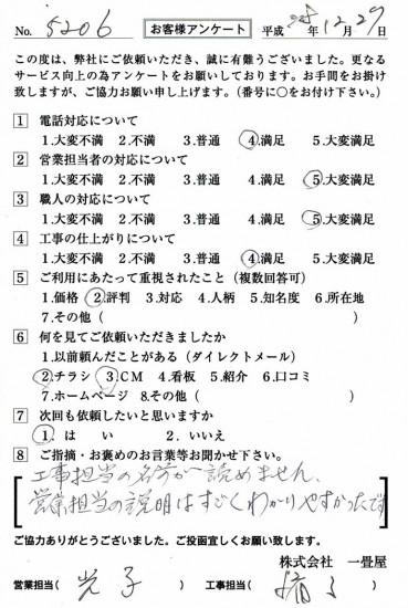 CCF_001727