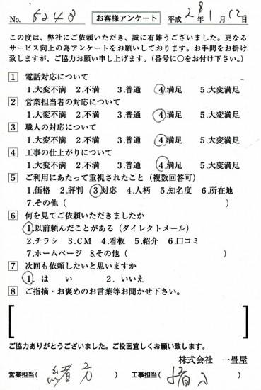 CCF_001729