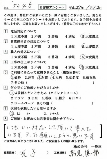 CCF_001730