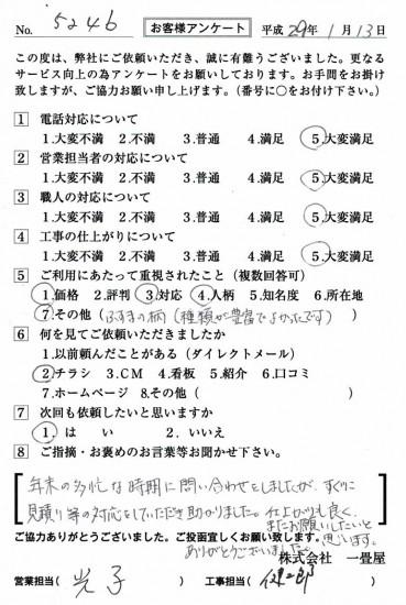 CCF_001731