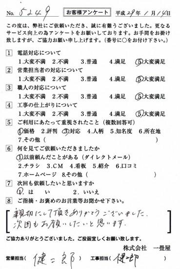 CCF_001732