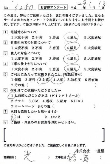 CCF_001733