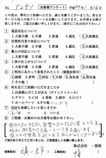 CCF_001734