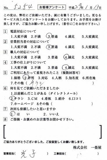 CCF_001735