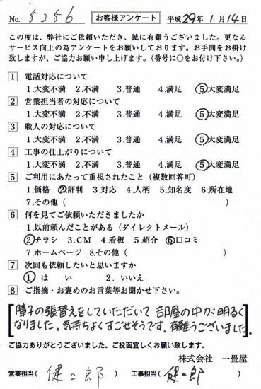 CCF_001736