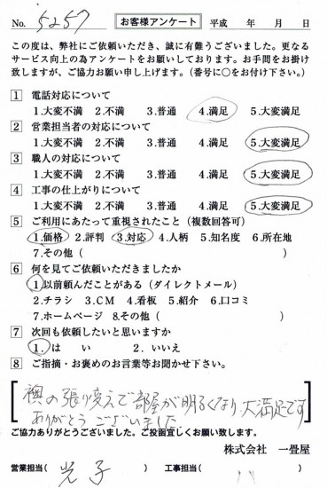 CCF_001737