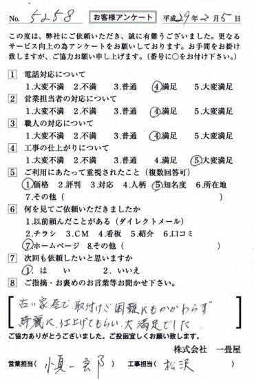 CCF_001738