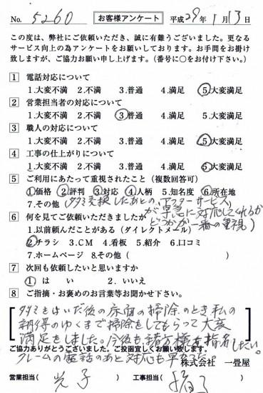 CCF_001739