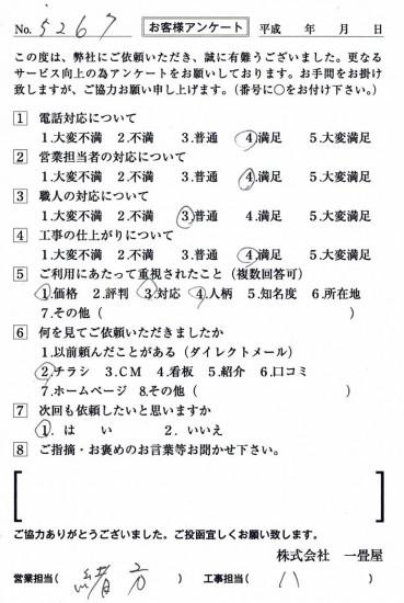 CCF_001740