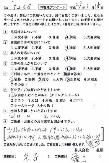 CCF_001741