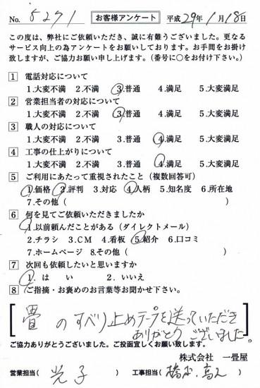 CCF_001742