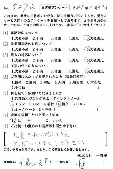 CCF_001743