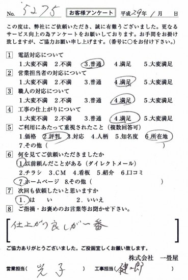 CCF_001744