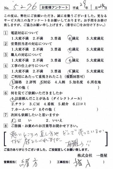CCF_001745