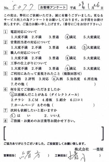 CCF_001746