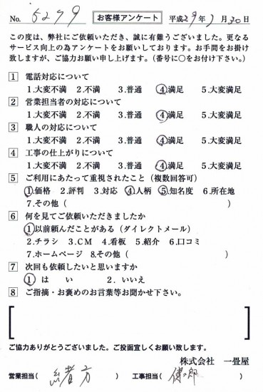 CCF_001748
