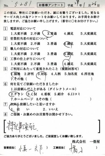 CCF_001749