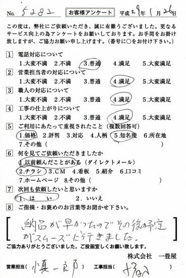 CCF_001750