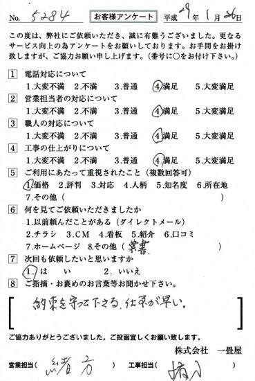 CCF_001751