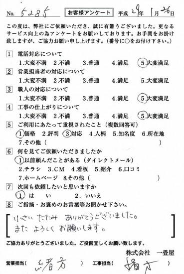 CCF_001752