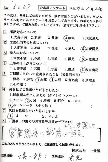 CCF_001753