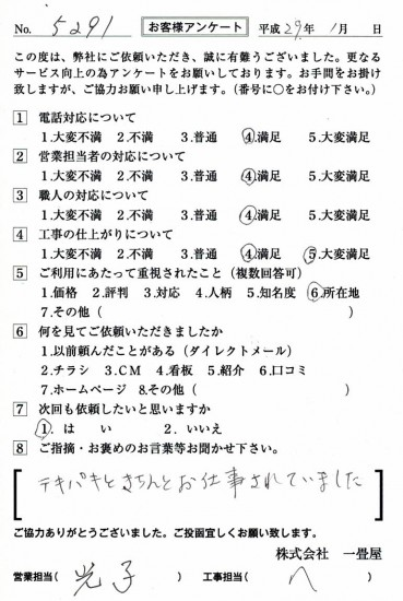 CCF_001754
