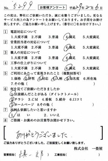 CCF_001757