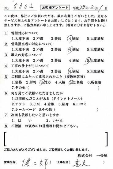 CCF_001758