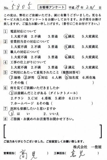 CCF_001759