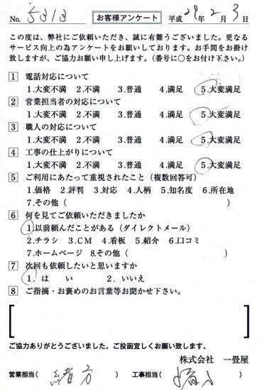 CCF_001763