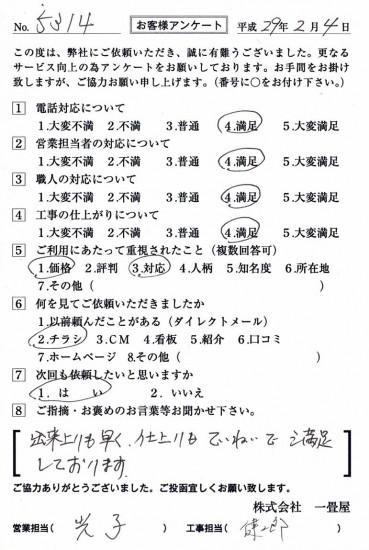 CCF_001764