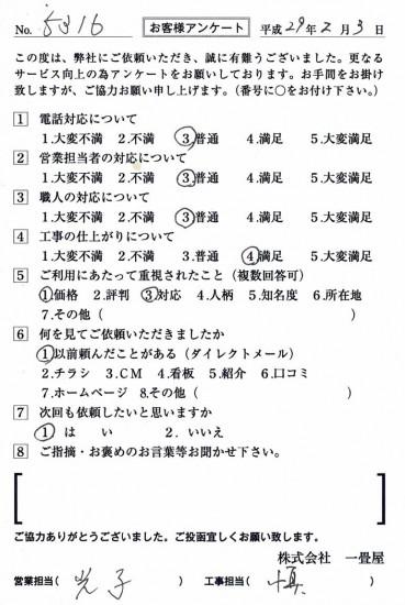 CCF_001766