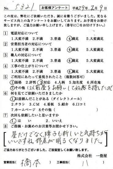 CCF_001768
