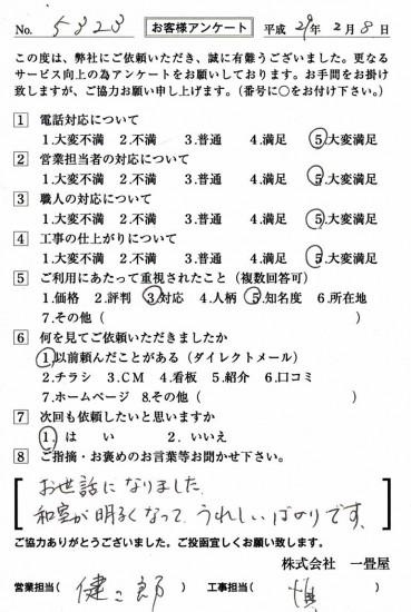 CCF_001769