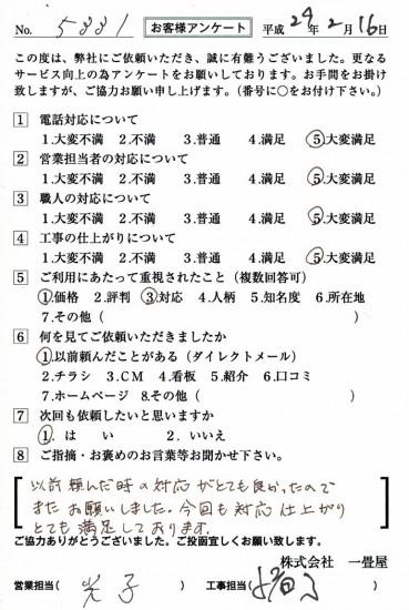 CCF_001772