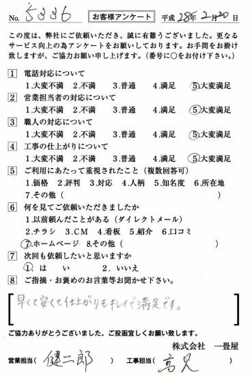 CCF_001774