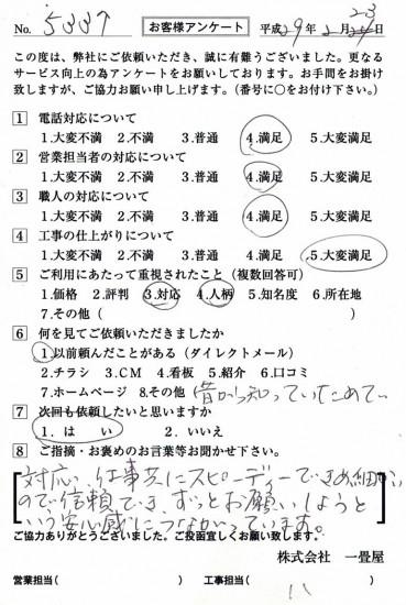 CCF_001775