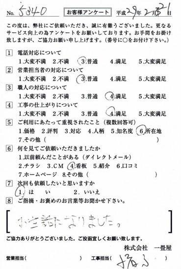CCF_001777