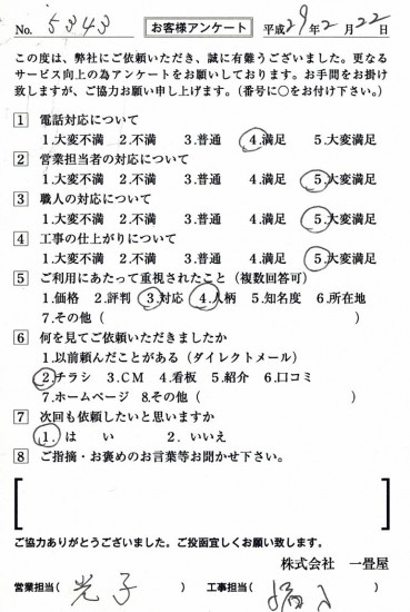 CCF_001778