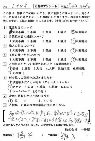 CCF_001779