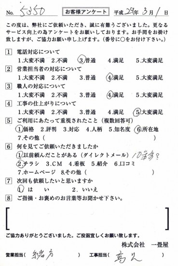 CCF_001780