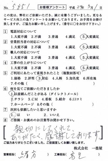 CCF_001781