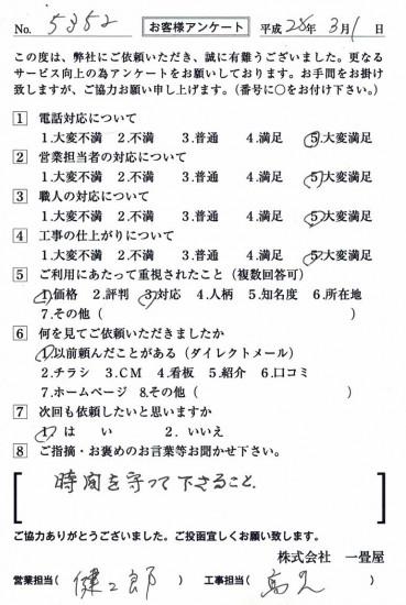 CCF_001782
