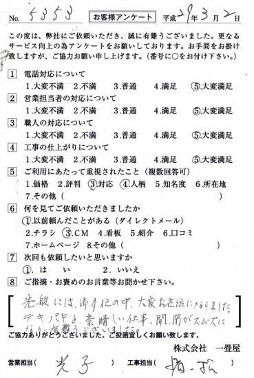 CCF_001783