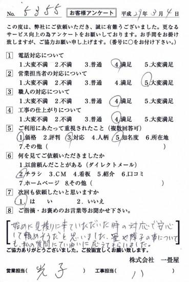 CCF_001784