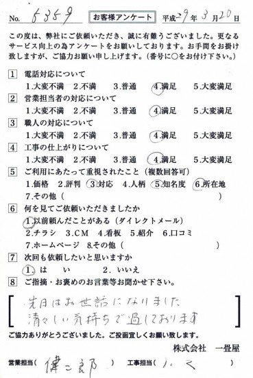 CCF_001785