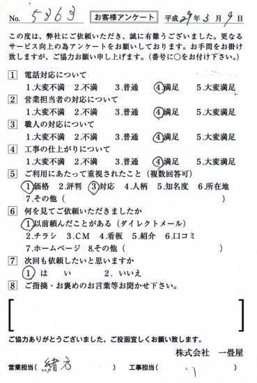 CCF_001786