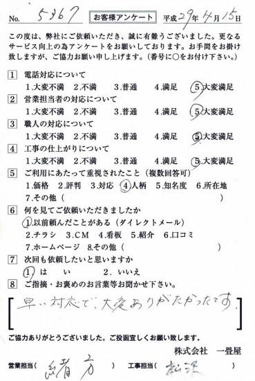 CCF_001788